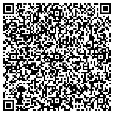 QR-код с контактной информацией организации Ресторан Шынгыс, ТОО