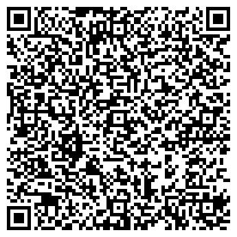 QR-код с контактной информацией организации 1001 ночь, Ресторан