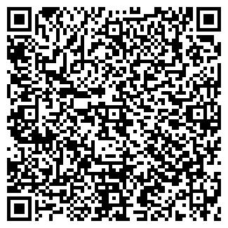 QR-код с контактной информацией организации БОМОНД, ООО