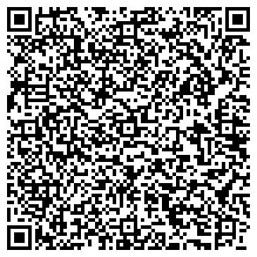 QR-код с контактной информацией организации Үміт-НТ, ТОО