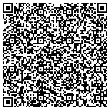 QR-код с контактной информацией организации Assorti-City Centre (Ассорти-Сити центр), ТОО