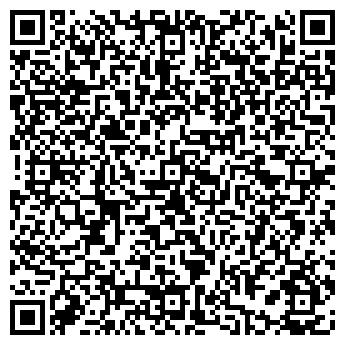 QR-код с контактной информацией организации Хан Ерке, Ресторан
