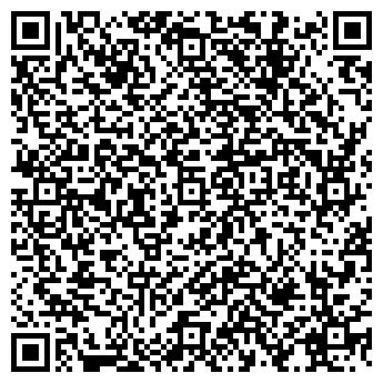 QR-код с контактной информацией организации Тянь Лунь, ТОО