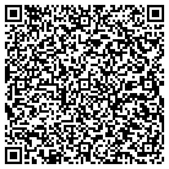 QR-код с контактной информацией организации Успех, ТОО