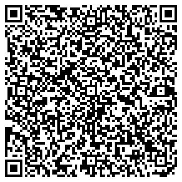 QR-код с контактной информацией организации Han Bel (Хан Бел) Ресторан), ТОО