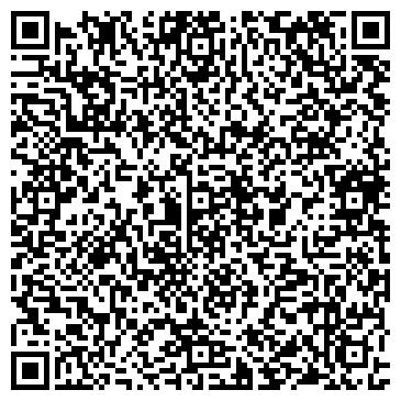QR-код с контактной информацией организации Семей-Стар, ТОО