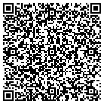QR-код с контактной информацией организации Намедни, ТОО