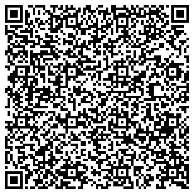 QR-код с контактной информацией организации ASSORTI-MAMYR (Ассорти-Мамыр), ТОО