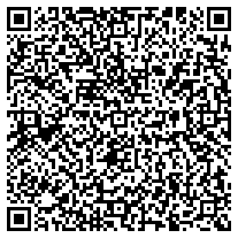 QR-код с контактной информацией организации Асхана Шыгыс, ИП