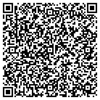 QR-код с контактной информацией организации Нурмаганбетова Г.Б, ИП