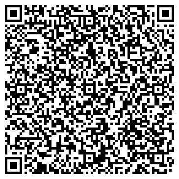 QR-код с контактной информацией организации Al Arabiya (Ал Арабия) Ресторан), ТОО