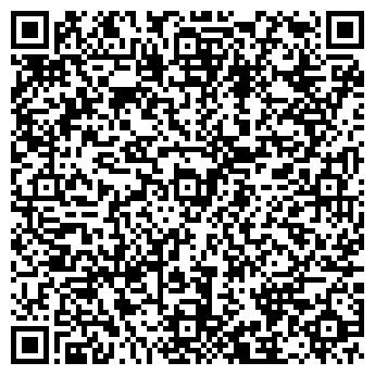 QR-код с контактной информацией организации Fusion ( Фьюжен), Ресторан