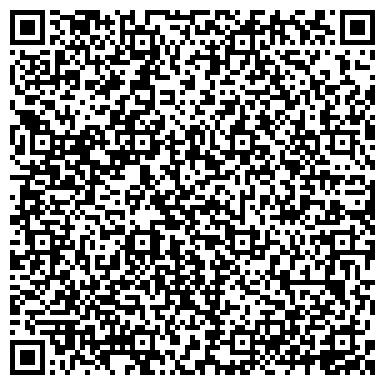 QR-код с контактной информацией организации ASTORIA (Астория) Ресторан, ТОО