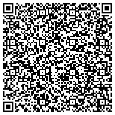 QR-код с контактной информацией организации Sadu Concept Store (Саду Сонцепт Стор) Ресторан), ТОО