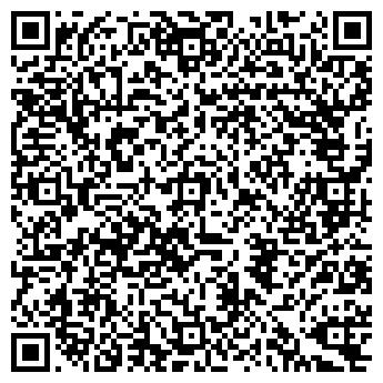 QR-код с контактной информацией организации Baden Baden, Ресторан