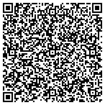 QR-код с контактной информацией организации Stetson (Стетсон), ТОО