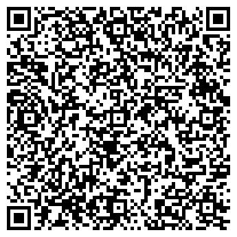 QR-код с контактной информацией организации Рубин Ресторан, ТОО