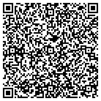 QR-код с контактной информацией организации Белое Солнце Пустыни, ИП