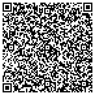 QR-код с контактной информацией организации D Quarto.KZ (Ди Куато КЗ),ТОО