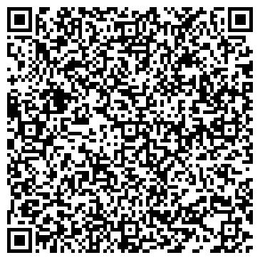 QR-код с контактной информацией организации Ресторан Астана, ТОО