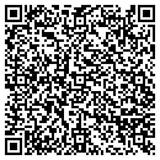 QR-код с контактной информацией организации Якорь, Кафе