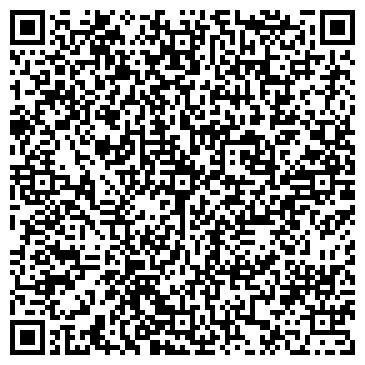 QR-код с контактной информацией организации Бай-Сал-Керим, ИП