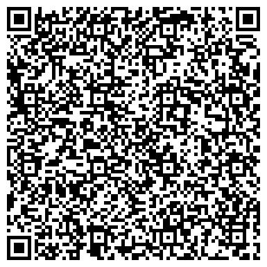 QR-код с контактной информацией организации Assorti Alma Ata (Ассорти Алма Ата), ТОО