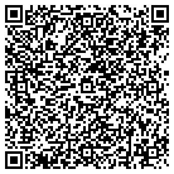 QR-код с контактной информацией организации Granari кафе, ТОО