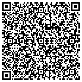 QR-код с контактной информацией организации Янтарный берег, ТОО
