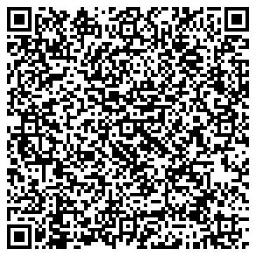 QR-код с контактной информацией организации Достык гостиница, ТОО