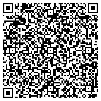 QR-код с контактной информацией организации Coffee Service, ИП