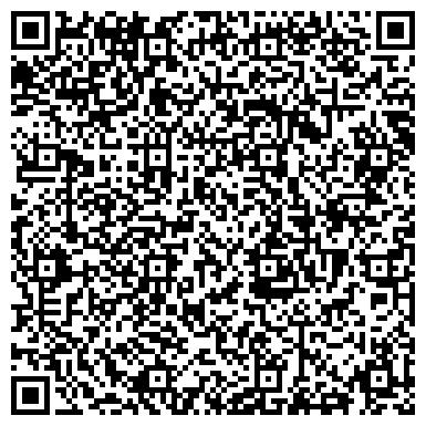 QR-код с контактной информацией организации Алтын Шанырак, Ресторанный комплекс