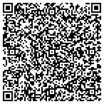 QR-код с контактной информацией организации Алма-Ата Hall, Ресторан