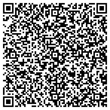 QR-код с контактной информацией организации Coffee Break (Кофе Брэйк), ИП