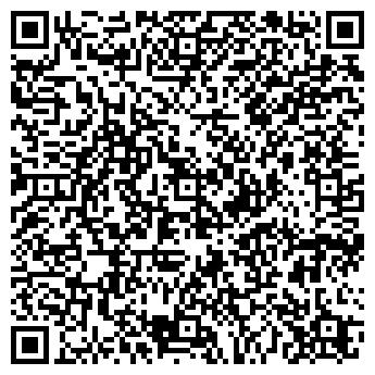 QR-код с контактной информацией организации Coffee Break, ИП