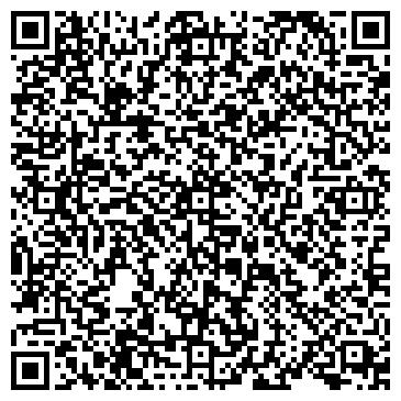 QR-код с контактной информацией организации Барст, Ресторан