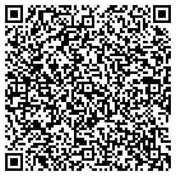 QR-код с контактной информацией организации Caramel, Ресторан