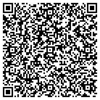 QR-код с контактной информацией организации Ali Baba, Ресторан