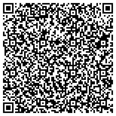 QR-код с контактной информацией организации Барселона, ТОО