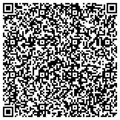QR-код с контактной информацией организации World Trade Center Almaty (Уорлд Трэйд Центр Алматы), ТОО