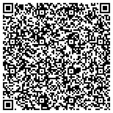 QR-код с контактной информацией организации Grand Eurasia Hotel (Гранд Евразия Хотел), ТОО