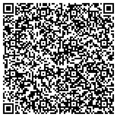 QR-код с контактной информацией организации Club Marco Polo (Клаб Мароко Поло)