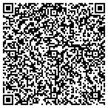 QR-код с контактной информацией организации Ресторанный комплекс Мерей, ИП