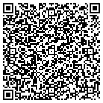 QR-код с контактной информацией организации Кафе Аккербез, ИП