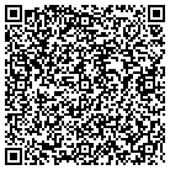 QR-код с контактной информацией организации КРАМПРОМЭКСПОРТ