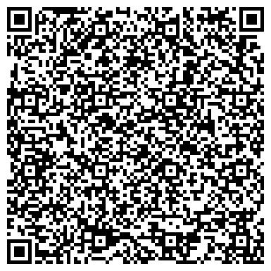 QR-код с контактной информацией организации Hotel Dastan Atyrau, Гостиница