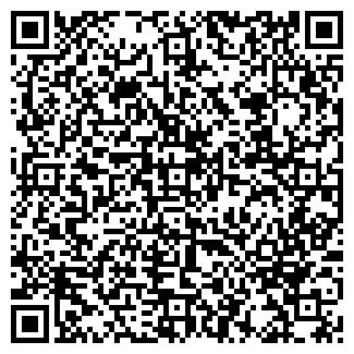 QR-код с контактной информацией организации Mr.Doner, ТОО