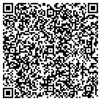 QR-код с контактной информацией организации Horus (Хорус), ТОО