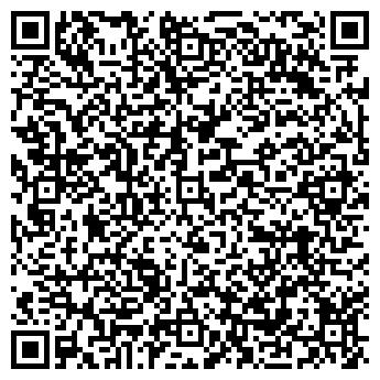 QR-код с контактной информацией организации Kaz-Vendos (Каз-Вендос), ТОО