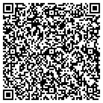 QR-код с контактной информацией организации Тамаша, ИП